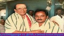 T M Soundararajan Legend GOLDEN VOICE IN THE WORLD BY THIRAVIDASELVAN  VOL  78  chidambaram temple