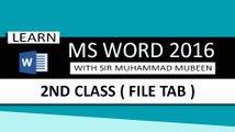 Ms Word 2016 Tutorials in Urdu/Hindi (Lesson 2 - File Tab )