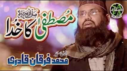 Furqan Qadri - Mustafa Ka Khuda - Safa Islamic 2018
