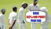 India vs South Africa 2nd test : Virat Kohli tells this to Ashwin during match, hear audio |Oneindia