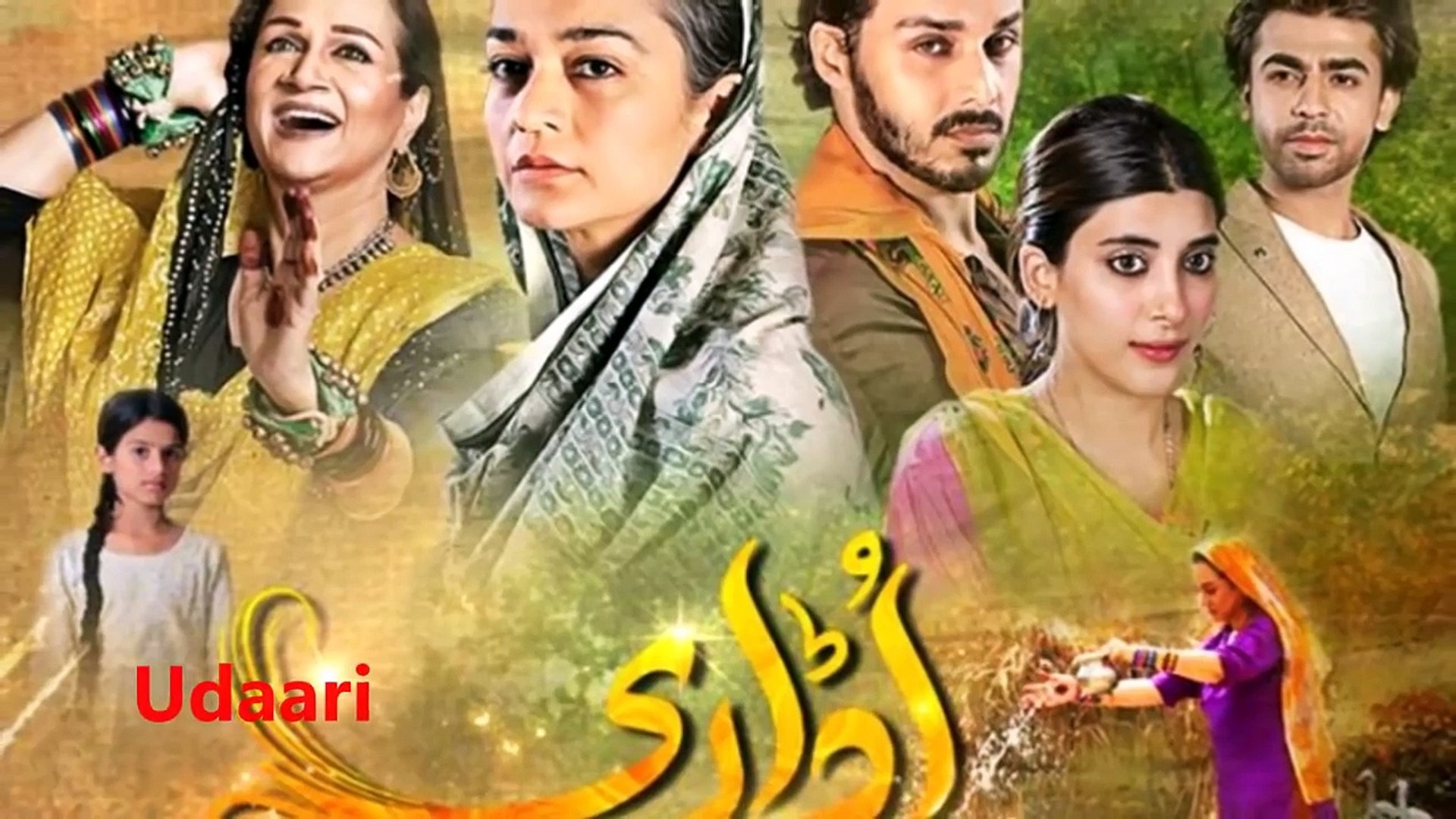 Momina Duraid Drama Collection - Top Best Pakistani Dramas Film Directed By  Momina Duraid