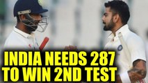 India vs South Africa 2nd test: SA all out for 258 in 2nd innings, India needs 287 to win | Oneindia