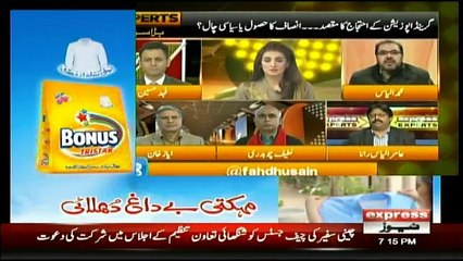 Express Experts - 16th January 2018