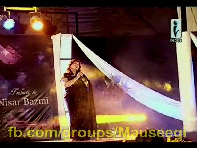 Kuchh Log Rooth Kar Bhi - Cover Version By Sadaf Munir