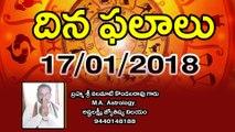 Daily Horoscope Telugu దిన ఫలాలు 17/01/2018