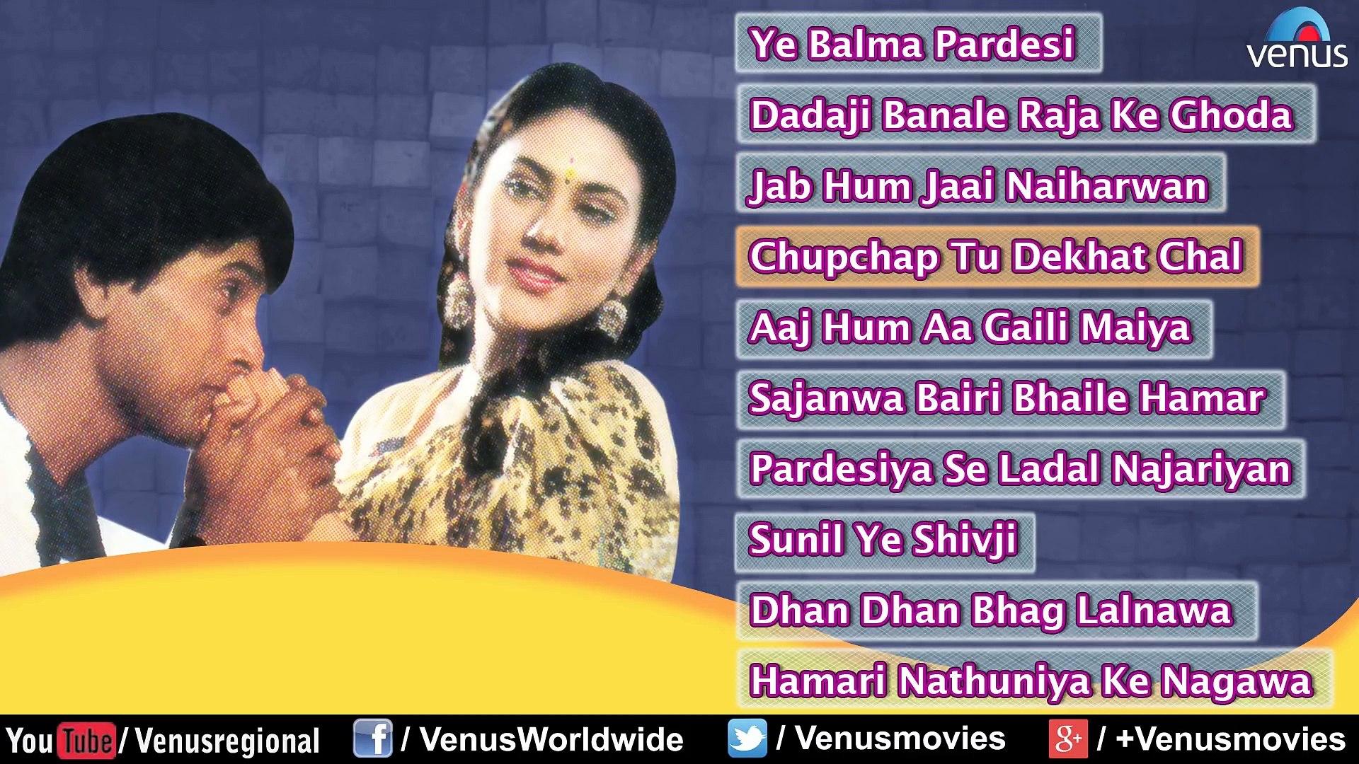 sajanwa bairi bhaile hamar