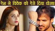Aishwarya Rai Calls Vivek Oberoi IMMATURE for fighting with Salman Khan | FilmiBeat