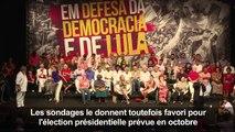 """Brésil: Lula se dit victime de """"mensonges"""" avant son appel"""