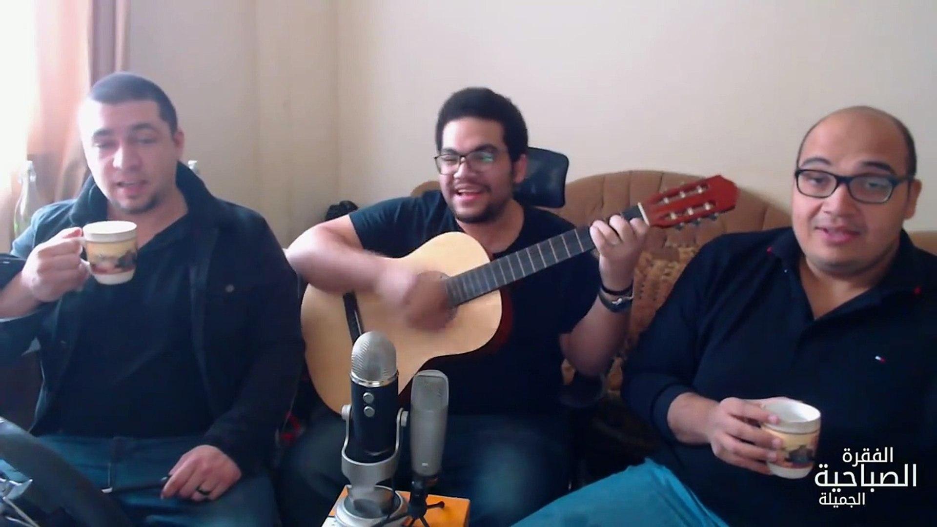 الفقرة الصباحية والمسخرة مع هشام عفيفي Video Dailymotion