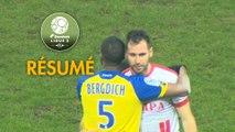 FC Sochaux-Montbéliard - AS Nancy Lorraine (1-0)  - Résumé - (FCSM-ASNL) / 2017-18