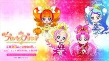 Princesses Go Have Some Fun.. | Go! Princess Precure Doujin Parodies Ft: Seidorei Senki