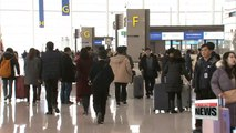 Incheon International Airport begins operation of its second passenger terminal