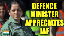 Nirmala Sitharaman appreciates Indian Air Force for their dedication , Watch   Oneindia News