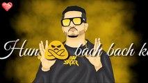 Kudiya Ne Tere - Yo Yo Honey Singh