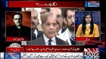 Ch. Nisaar Ko Dobara Party Mein Lane Par Shahbaz Sharif Ki Nawaz Sharif ne Chitrol Kr di