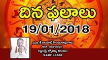 Daily Horoscope Telugu దిన ఫలాలు 19/01/2018 | Oneindia Telugu