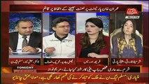 Ye Muqaddas Parliament Us Waqt Kaha Thi Jab Khatam e Nabwat Kay Qanon Main Ammendment Ki Gai-Faisal Javed Khan