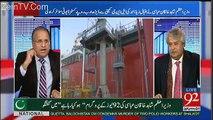 Log Nawaz Sharif Ko Bhool Jayengay Jitnay Scandals Khulnay Shuro Horahai Hain Shahid Khaqan Kay-Rauf Klasra