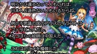 【海外の反応】日本人が描いたアニメ絵と、
