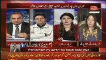 Sharmila Farooqi Got Angry On Faisal Javed Khan For Interrupting Her