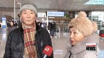 Incheon International Airport begins operations at new passenger terminal