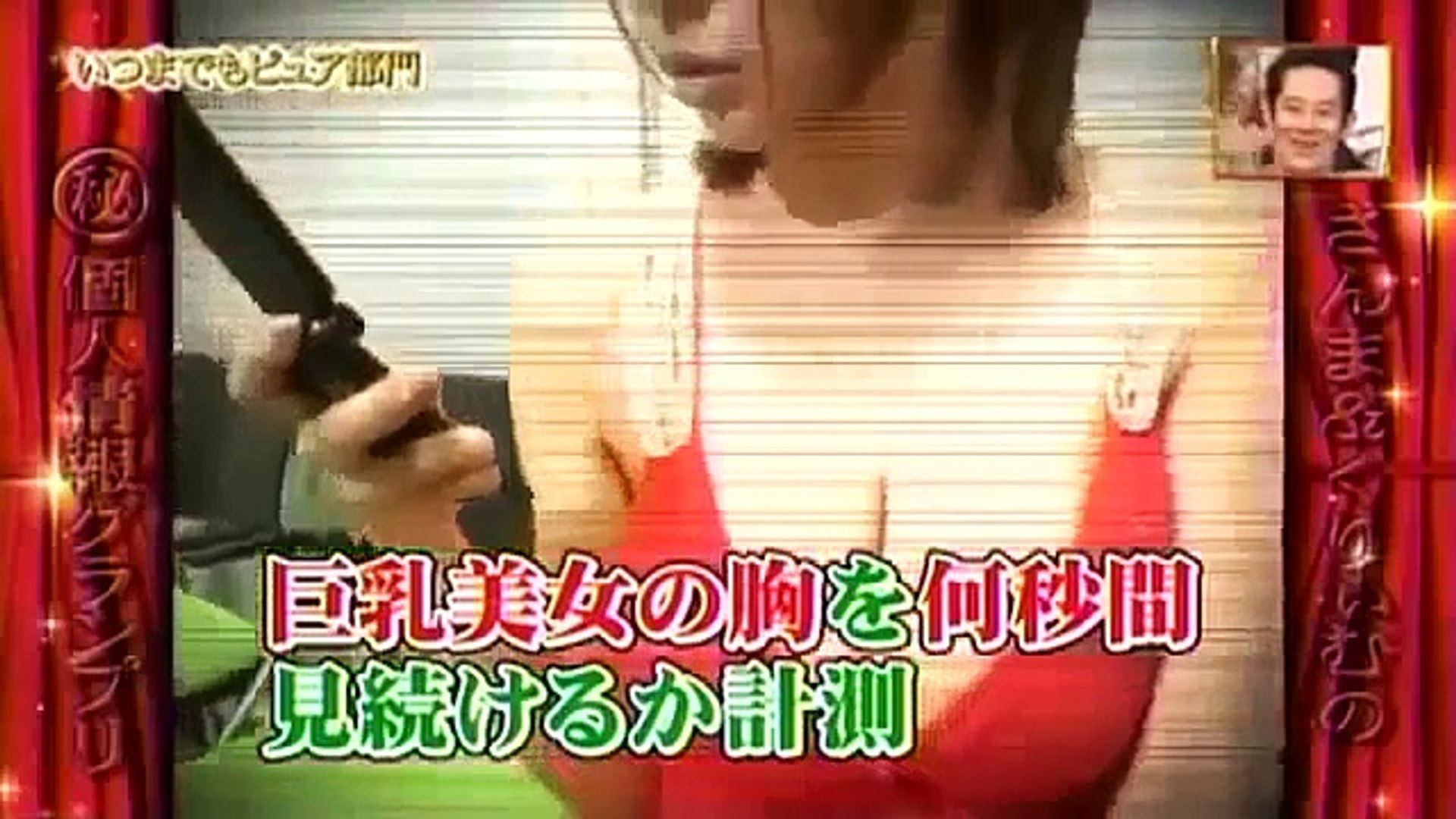 Sexy Funny Video - Girl with Huge Breast Prank - Hilarious Japanese Sexy Game Show Part 5
