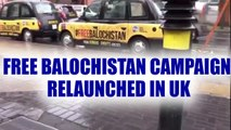Free Balochistan campaign relaunched in United Kingdom, Watch video | Oneindia News