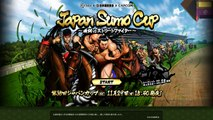 STREET FIGHTER SUMO HORSE RACING!? WTF!? | JAPAN SUMO CUP