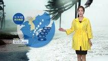 [날씨] '쁘라삐룬' 북상...제주 비바람, 정오쯤 근접 / YTN
