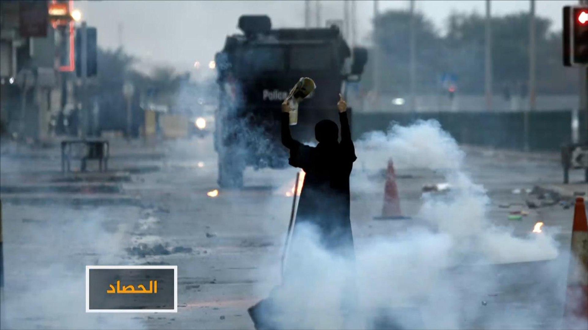 منظمة العفو الدولية تنتقد قمع الحريات في البحرين