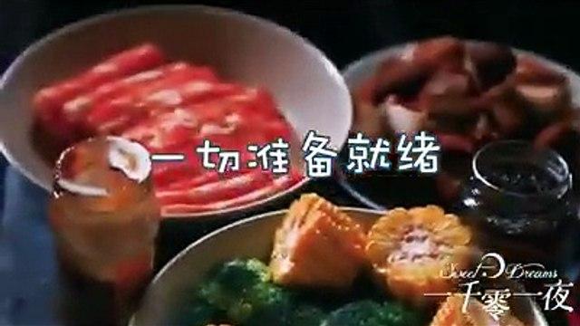 BTS Nghìn Lẻ Một Đêm. Phim được vietsub tại ZingTVNhiều thức ăn thế này có một người không chịu nổi rồi #Ba_béo_muốn_ăn_rồi #Nhìn_sao_chịu_nổi