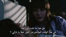 مسلسل البدر Dolunay اعلان الحلقة 20 مترجم للعربية