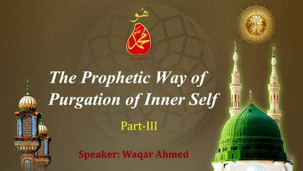 The Prophetic Way of Purgation of Inner Self  Part-3