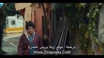 مسلسل وجها لوجه مترجم للعربية الحلقة 1 القسم 3 فيديو