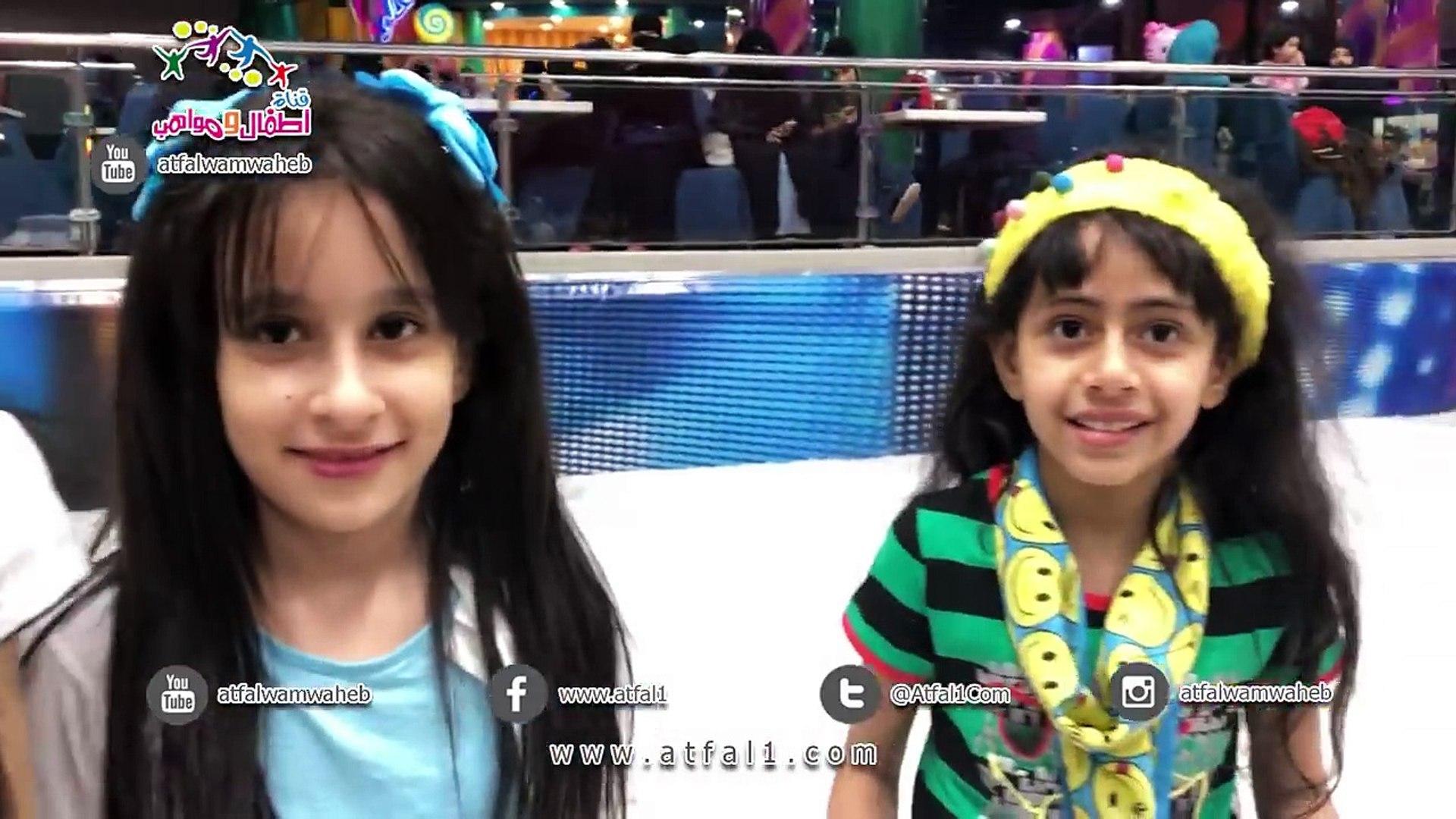 Atfalwamwaheb اطفال ومواهب في يوم ترفيهي في جدة مدينة الشلال