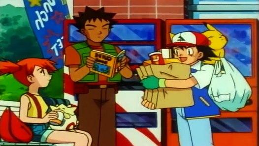 Pokemon Staffel 2 Folge 20