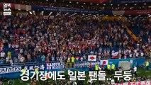 [엠빅비디오] 16강 탈락.. 일본 반응