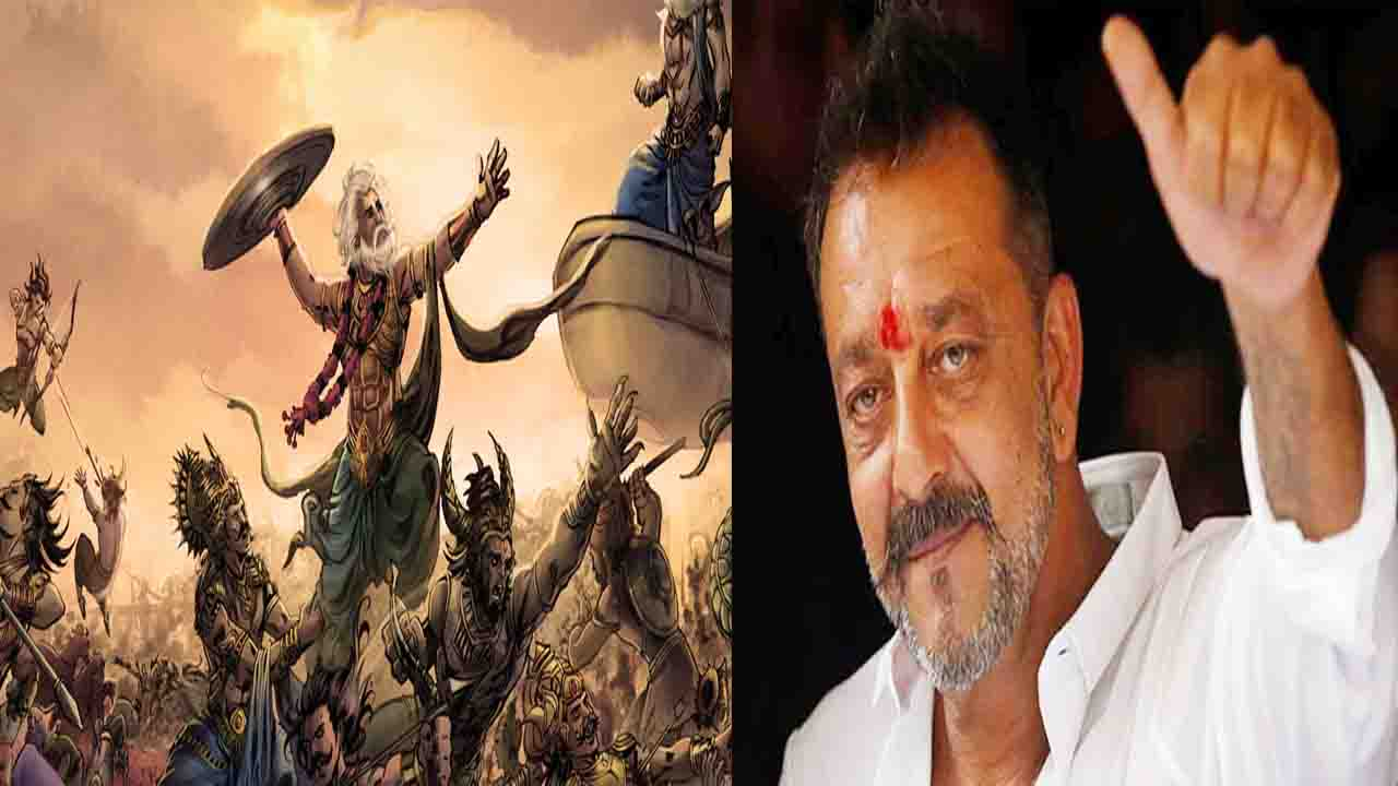 Sanju: Sanjay Dutt, Vivek Oberoi, Shatrughan Sinha to come together for 'Mahabharata' | FilmiBeat