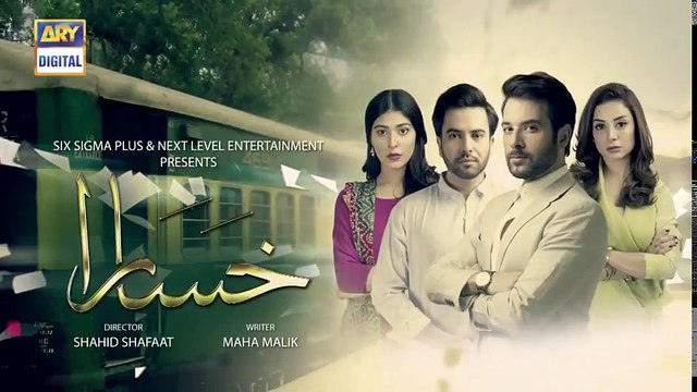 Khasara Epi 14 - 3rd July 2018 - ARY Digital Drama