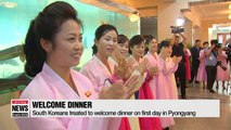 North Korea hosts welcoming dinner for South Korean officials, basketball players