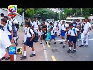 LankaHQ - ITN News 9 30 PM 23-07-2019 | LankaHQ net
