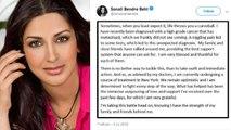 Sonali Bendre suffering from High Grade Cancer; Find details | Boldsky