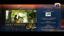 Khaani Episode 14 Teaser Promo   Har Pal Geo