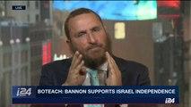 'America's Rabbi' appalled by likening of Qatar to Israel