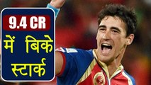 IPL Auction 2018: Mitchell Starc SOLD for 9.4 Crore to Kolkata Knight Riders । वनइंडिया हिंदी