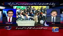 PMLN MNAs who were with the PMLN because of Shahbaz Sharif may not be there anymore - Hamid Mir