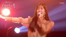 Davichi 다비치 - 8282 (Live)