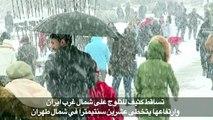 تساقط كثيف للثلوج على شمال غرب ايران