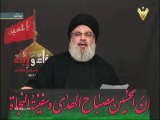 Hassan Nasrallah to Jews: flee Israel before its Destruction, Zionism is our Common Enemy