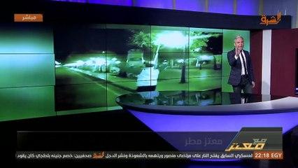 في ذكرى 28 يناير .. معتز مطر .. الشعب ركب !!